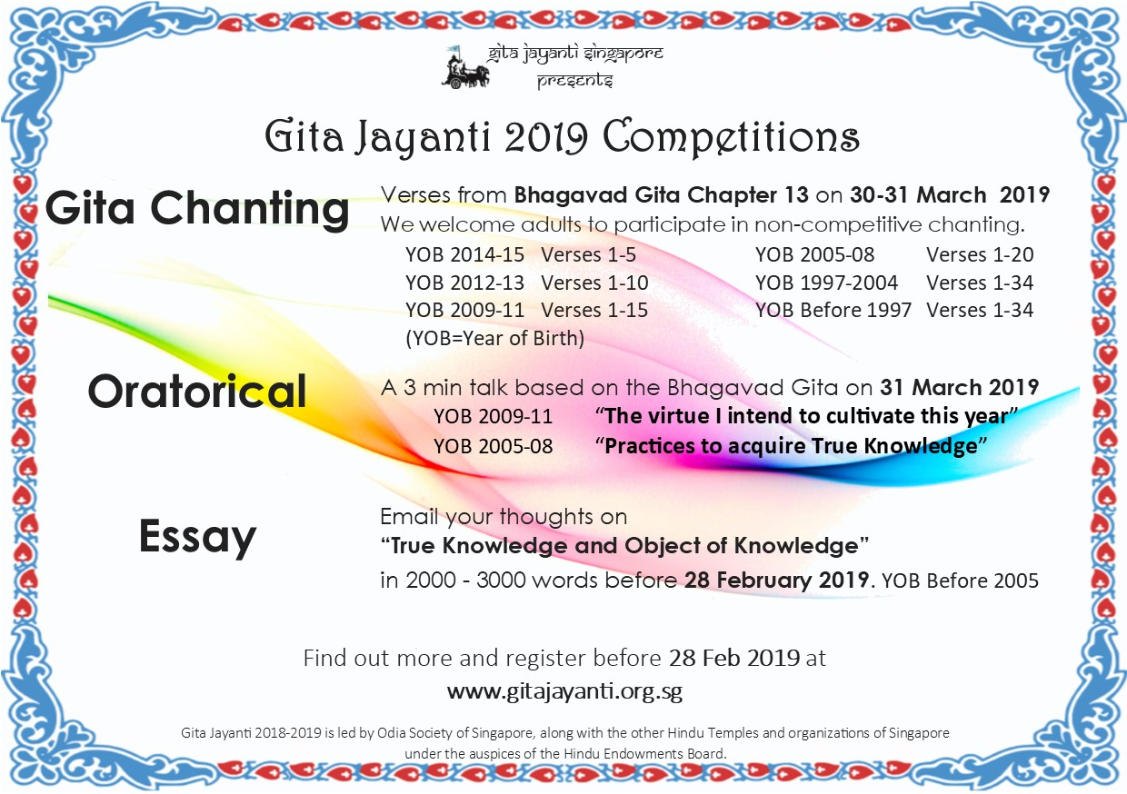 Competitions 2019